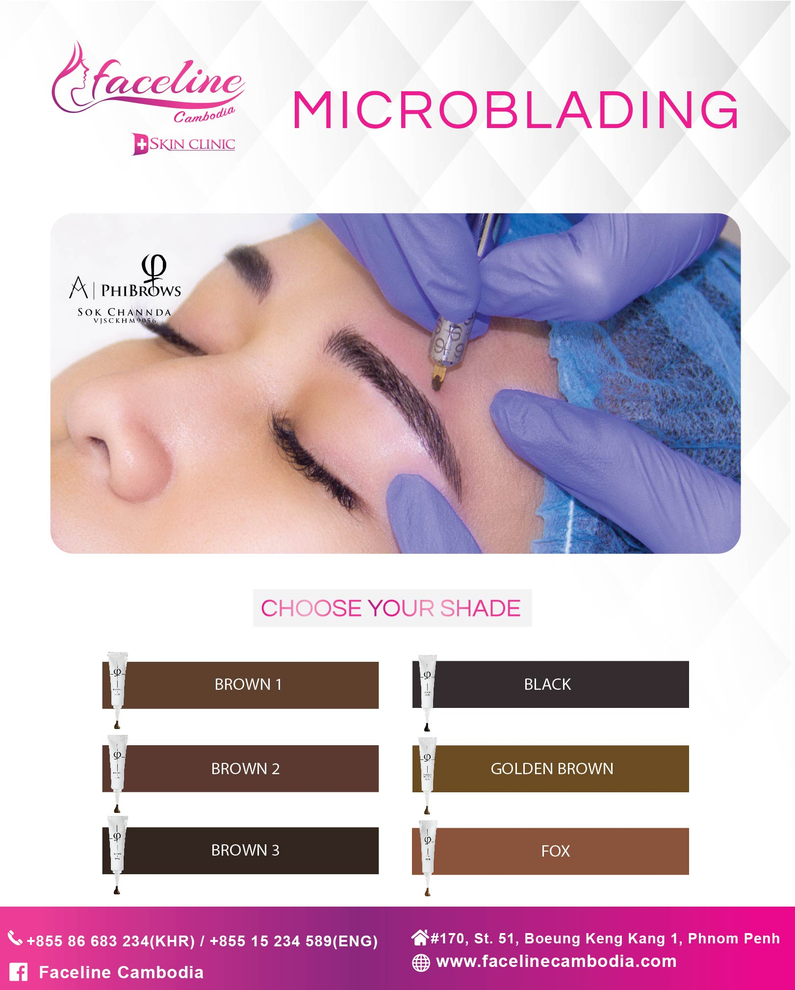 Things you need to know before Microblading procedure